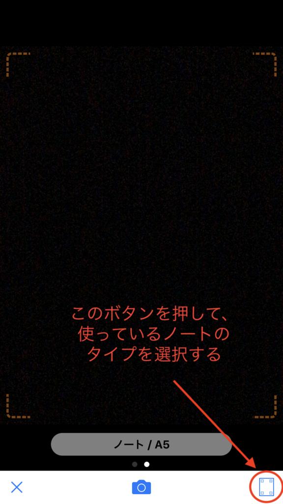 f:id:mahiro_bokumaru:20181118113736p:plain