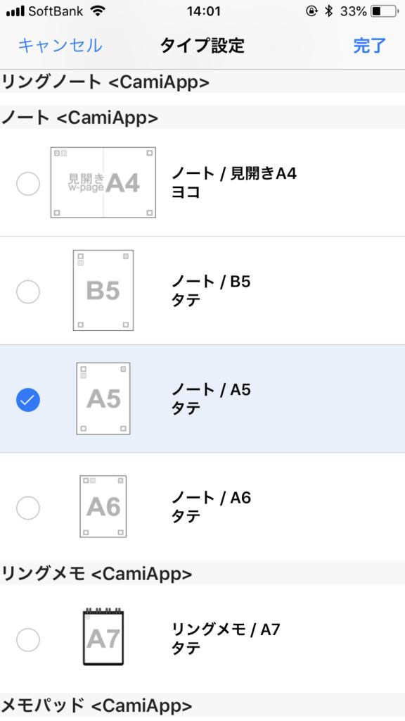 f:id:mahiro_bokumaru:20181118113955p:plain