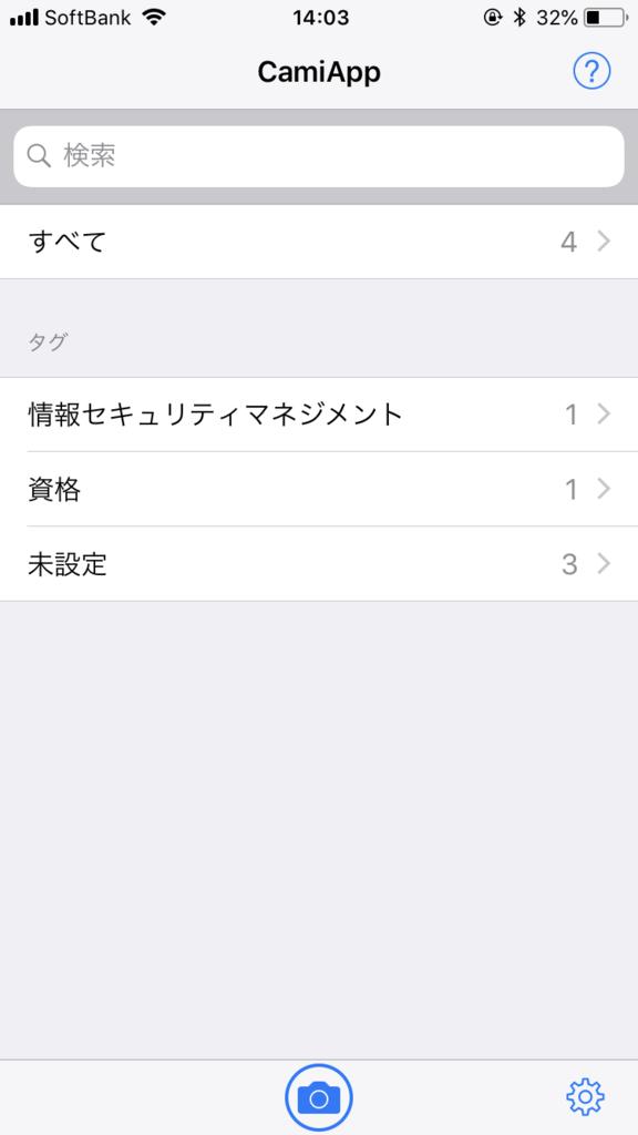 f:id:mahiro_bokumaru:20181118114136p:plain