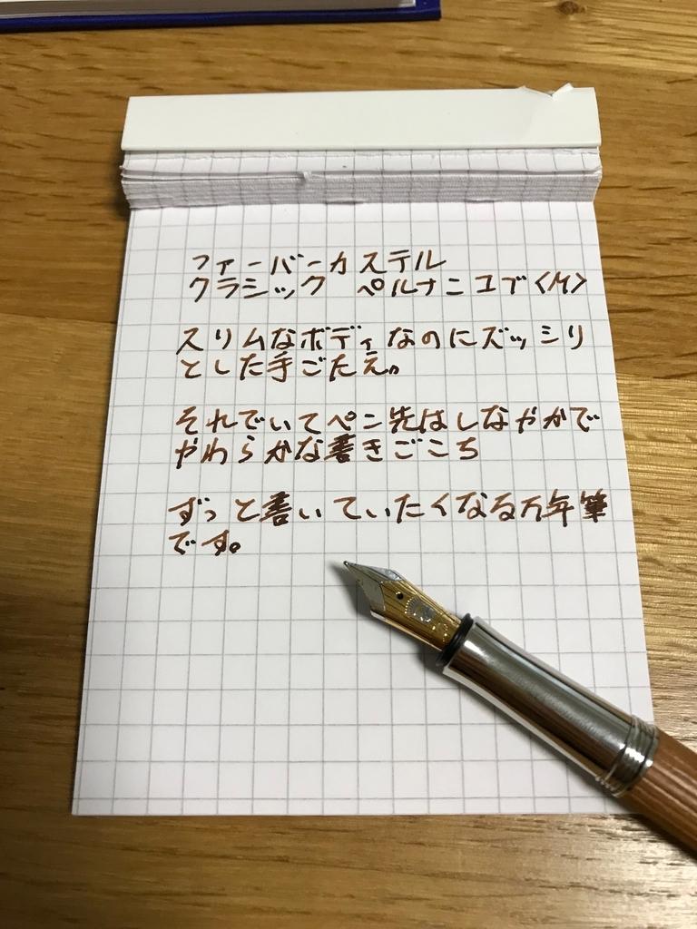 f:id:mahiro_bokumaru:20190106094907j:plain