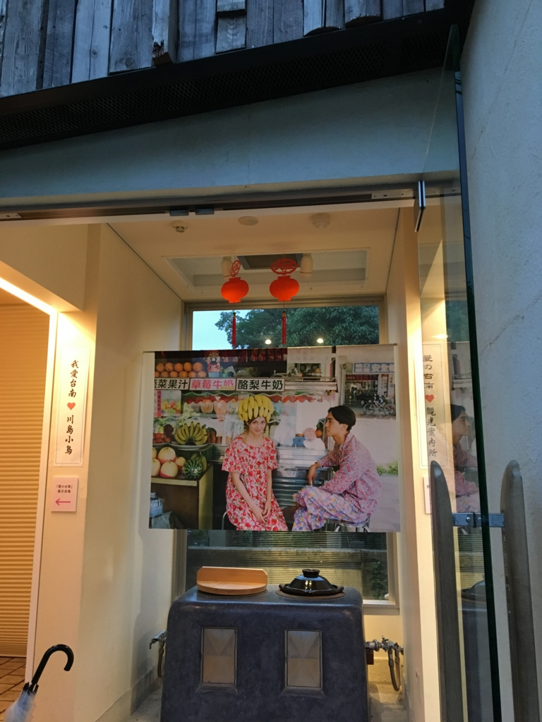 f:id:mahirunotsuki:20170528225132j:plain