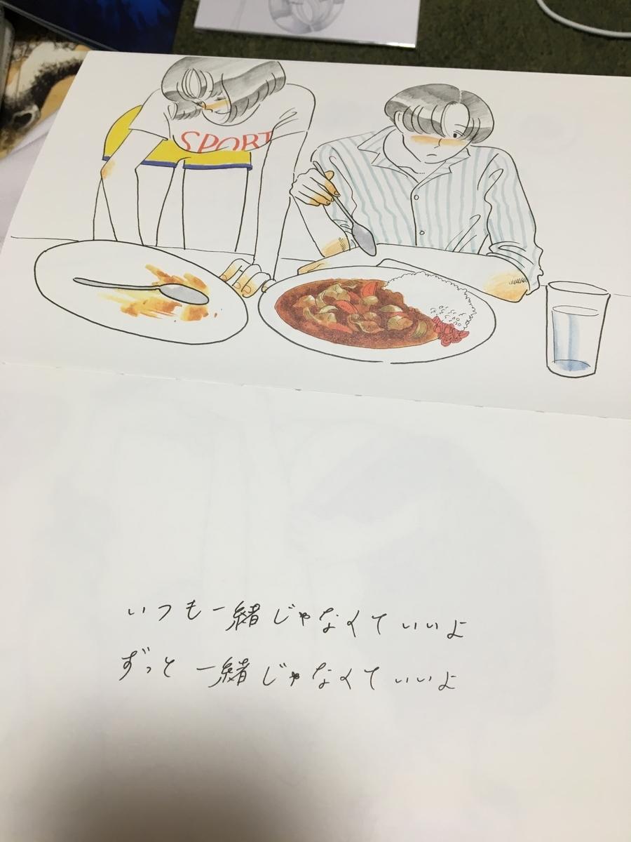 f:id:mahirunotsuki:20200104212414j:plain