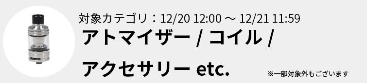 f:id:mahito-t:20191217092234j:plain