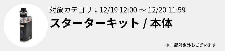 f:id:mahito-t:20191217092237j:plain