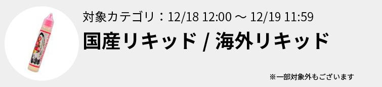 f:id:mahito-t:20191217092240j:plain