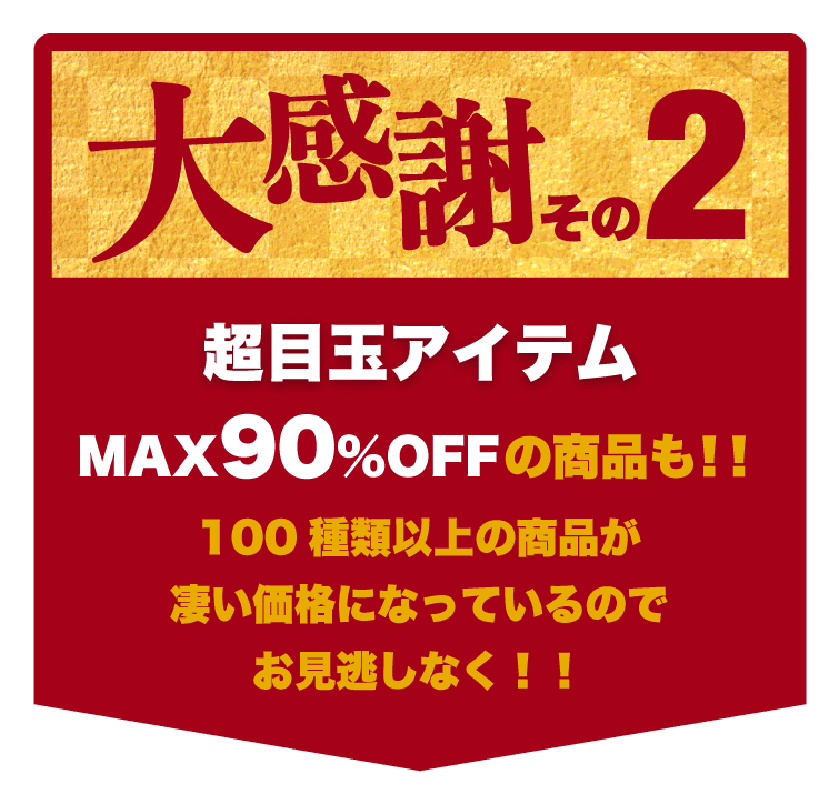 f:id:mahito-t:20191217094030p:plain
