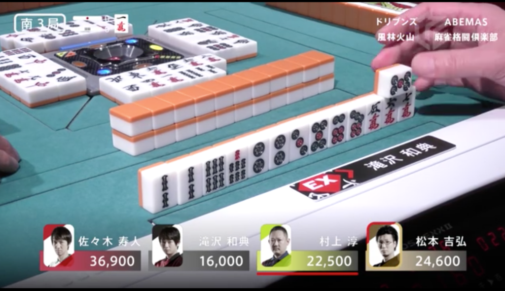 f:id:mahjongwatcher:20181004225243p:plain