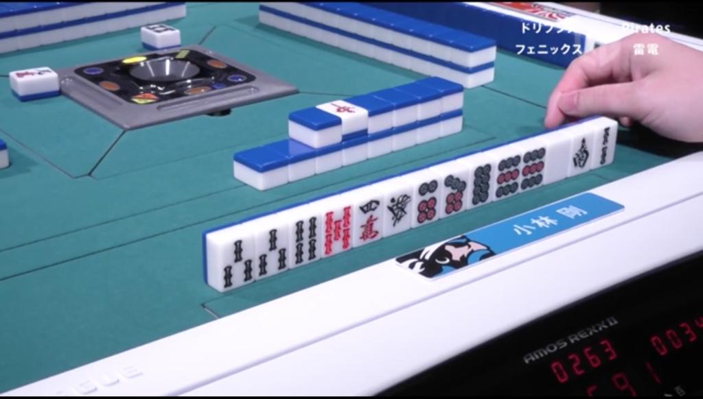 f:id:mahjongwatcher:20181008155706p:plain