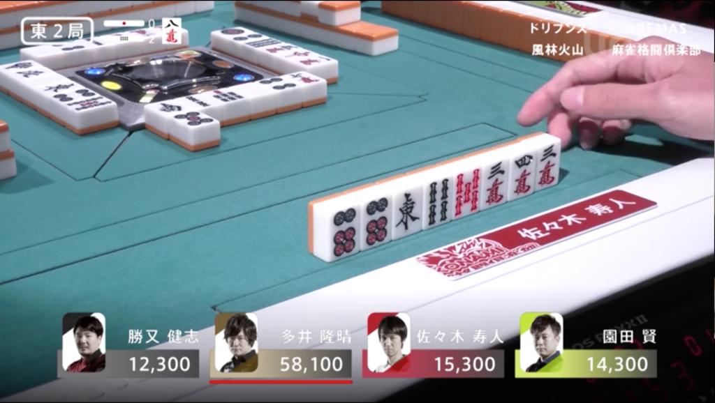 f:id:mahjongwatcher:20181008173653p:plain