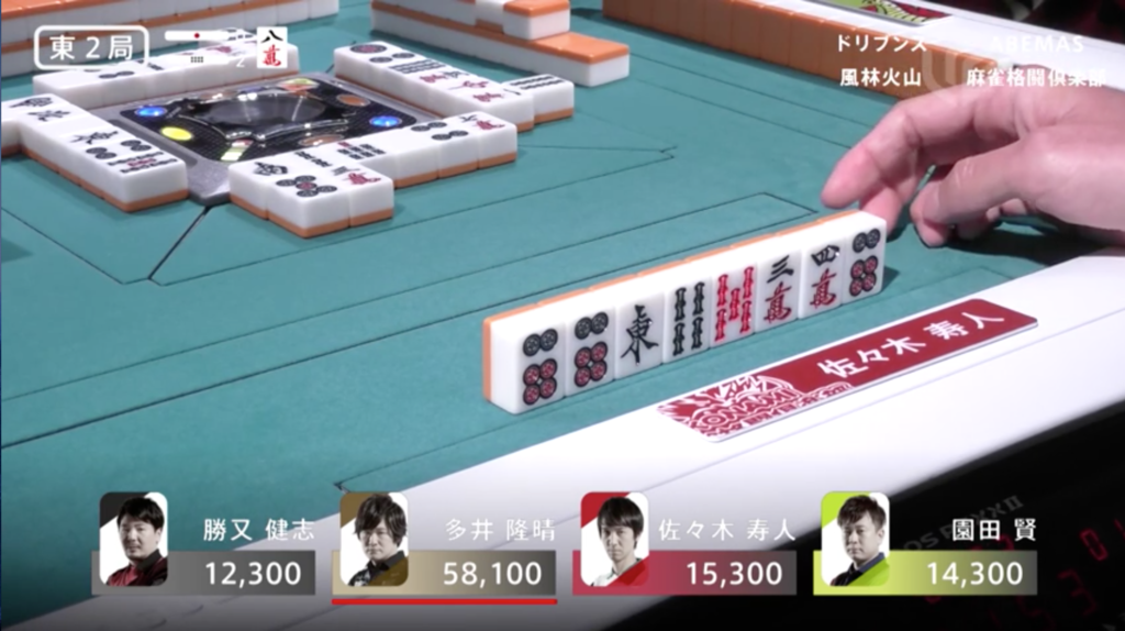 f:id:mahjongwatcher:20181008174103p:plain