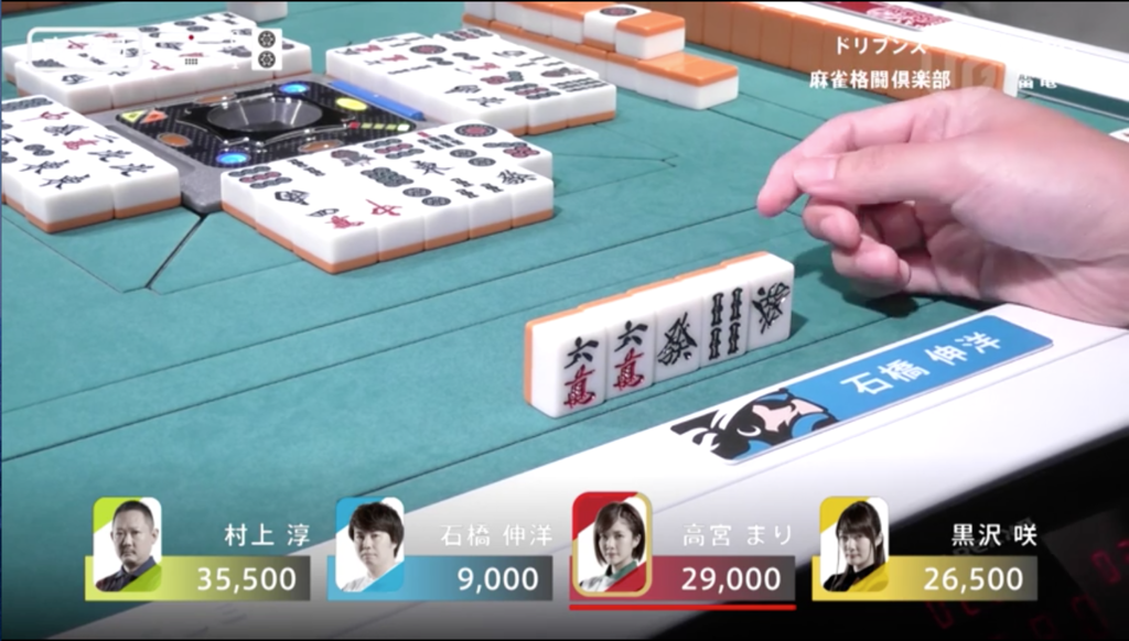f:id:mahjongwatcher:20181011201727p:plain