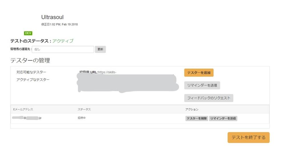 f:id:mahko2:20180219235954j:plain