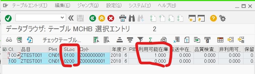 f:id:mahko2:20180629011651j:plain