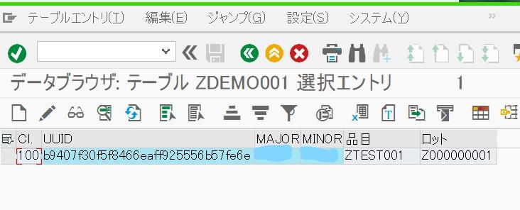 f:id:mahko2:20180629011911j:plain