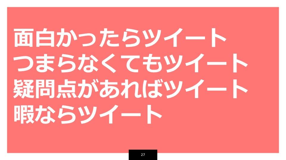 f:id:mahko2:20181115233755j:plain