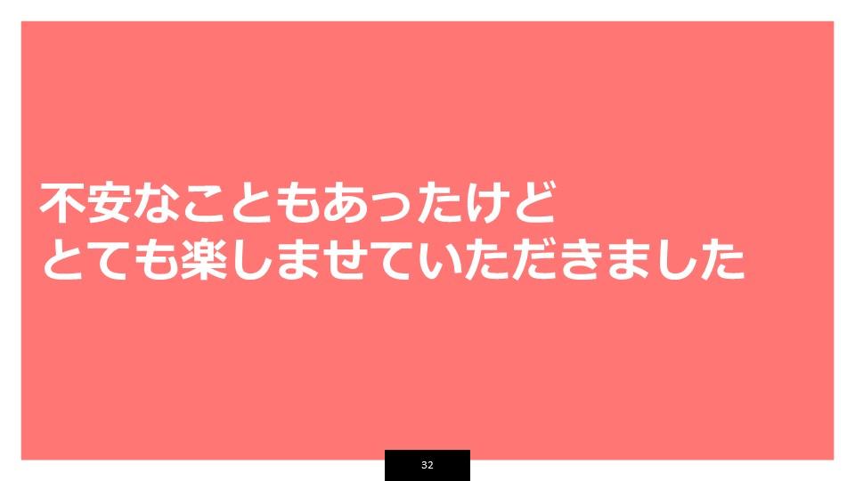 f:id:mahko2:20181116230256j:plain