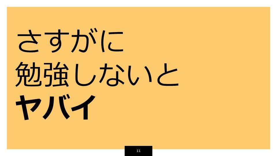 f:id:mahko2:20181117001749j:plain