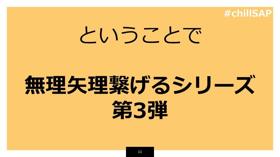 f:id:mahko2:20190617143930j:plain