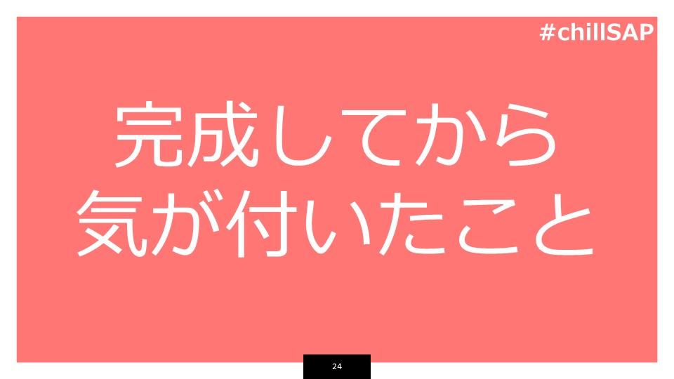 f:id:mahko2:20190617144026j:plain