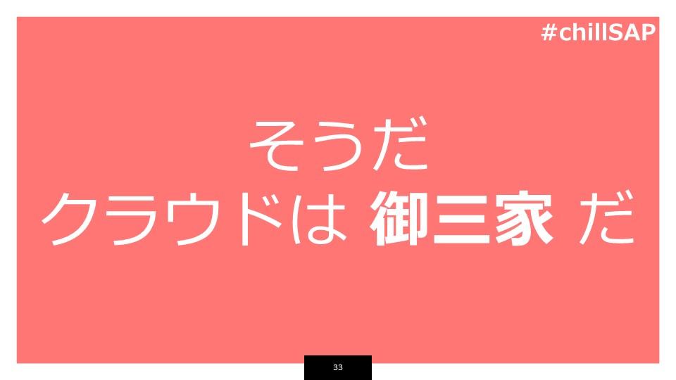 f:id:mahko2:20190617144101j:plain