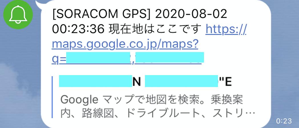 f:id:mahko2:20200803165432p:plain