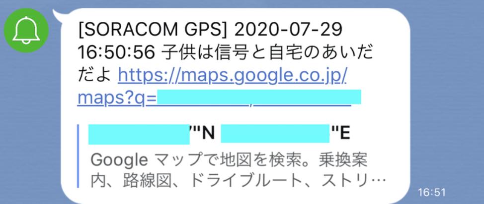 f:id:mahko2:20200803165540p:plain