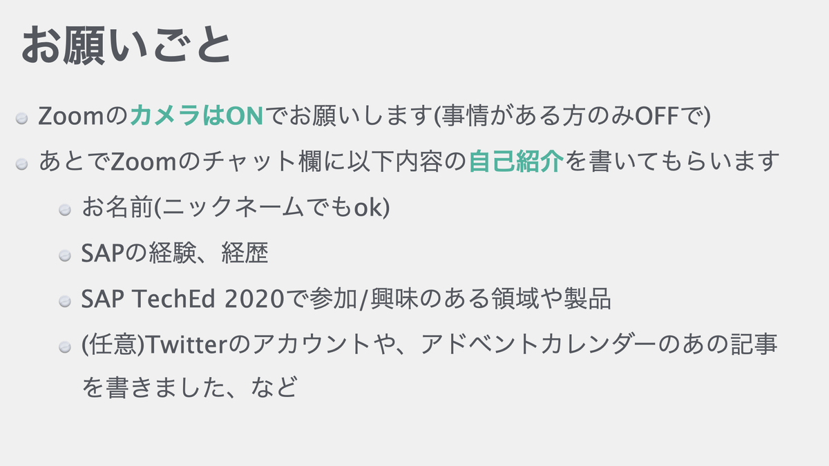 f:id:mahko2:20201220124920j:plain