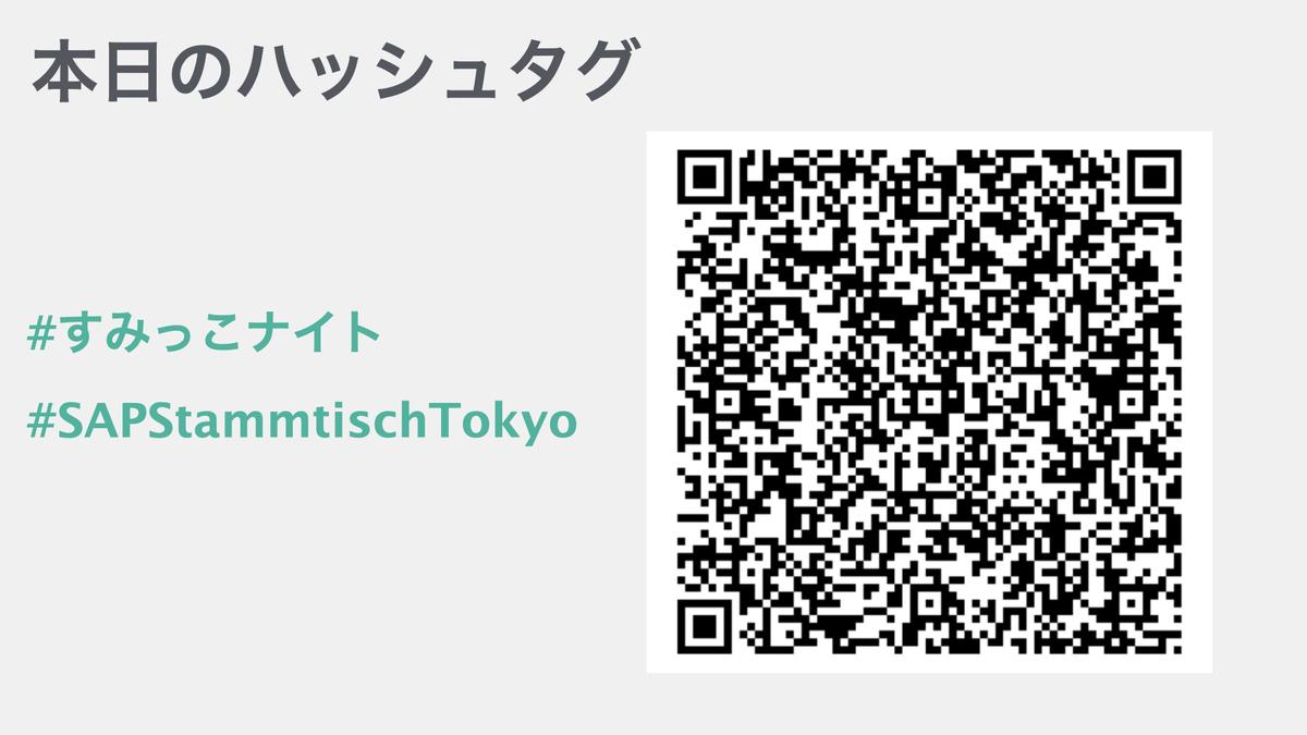 f:id:mahko2:20201220125134j:plain
