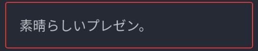 f:id:mahko2:20210305222917p:plain