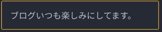f:id:mahko2:20210305222958p:plain