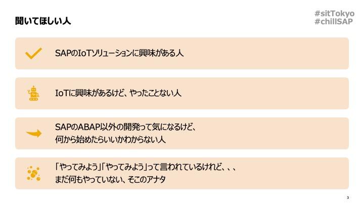 f:id:mahko2:20210329102434j:plain