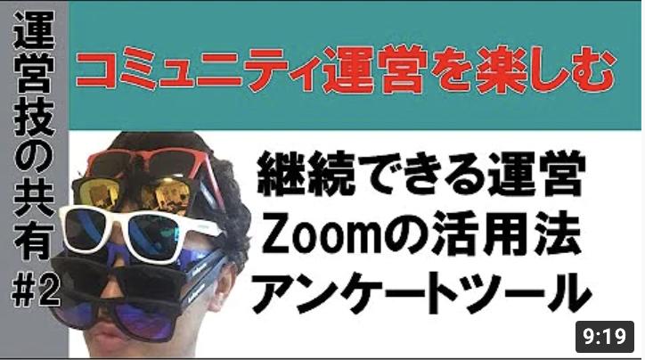 f:id:mahko2:20210724101045p:plain