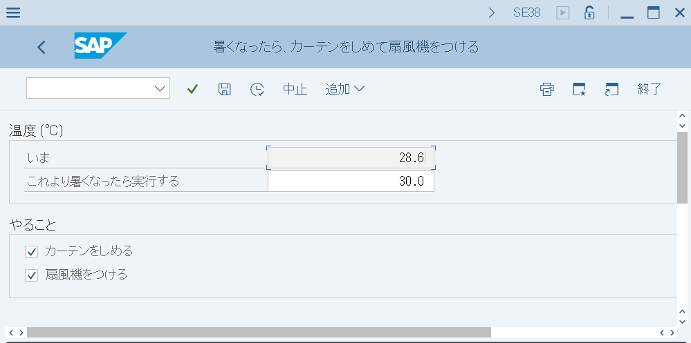 f:id:mahko2:20210731012421p:plain