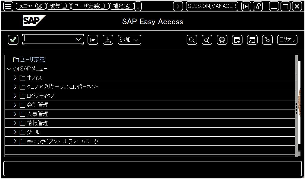 f:id:mahko2:20210911114643p:plain