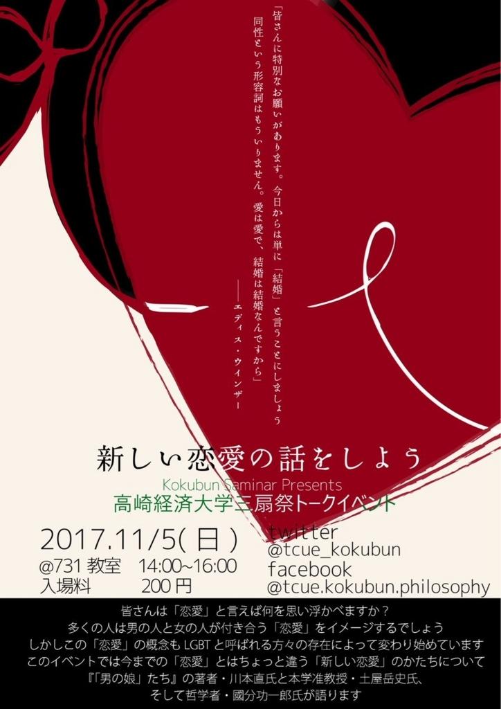 f:id:mahoiku:20171020075337j:plain