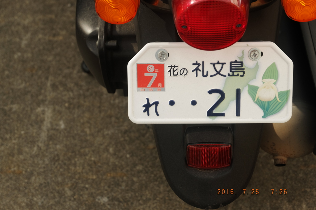 f:id:mahomimi:20160808130948j:plain