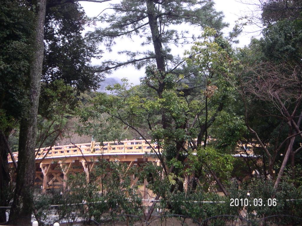 f:id:mahomimi:20161111182002j:plain