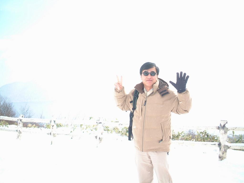 f:id:mahomimi:20161212231512j:plain