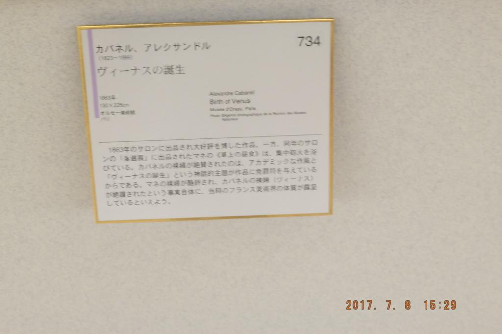 f:id:mahomimi:20170709191303j:plain