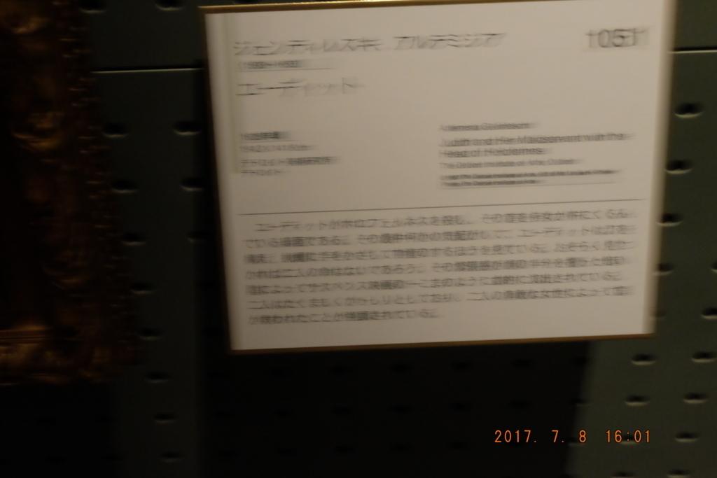 f:id:mahomimi:20170709200726j:plain