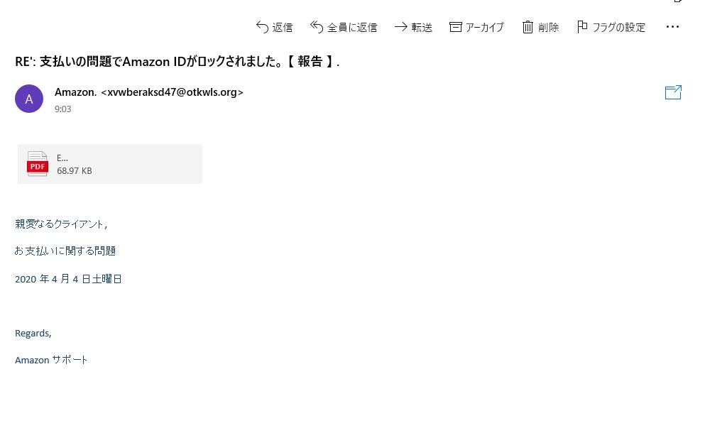 f:id:mahomimi:20200404144727j:plain