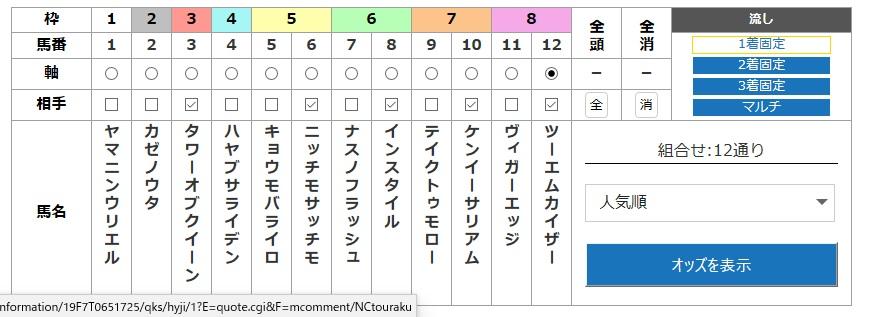 f:id:mahomimi:20200629150734j:plain