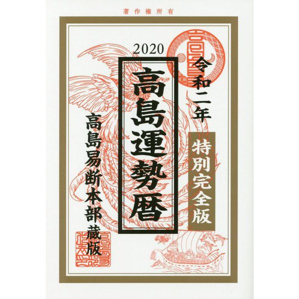 f:id:mahomimi:20210307220915j:plain
