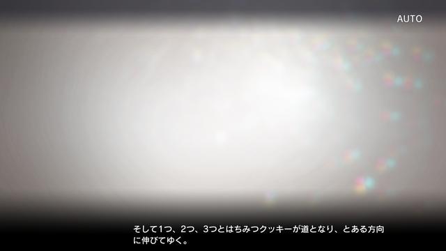f:id:mahoro_vesper:20210320130824p:plain