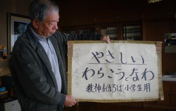 f:id:mahoroba-yabukami:20161216112638j:plain