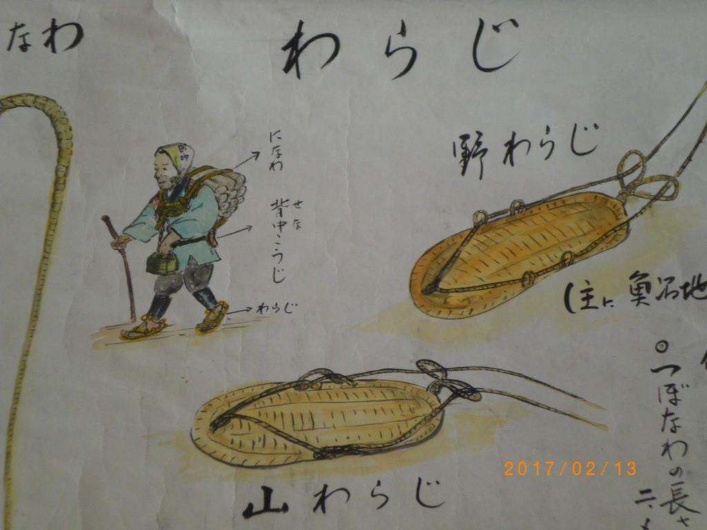 f:id:mahoroba-yabukami:20170213145659j:plain