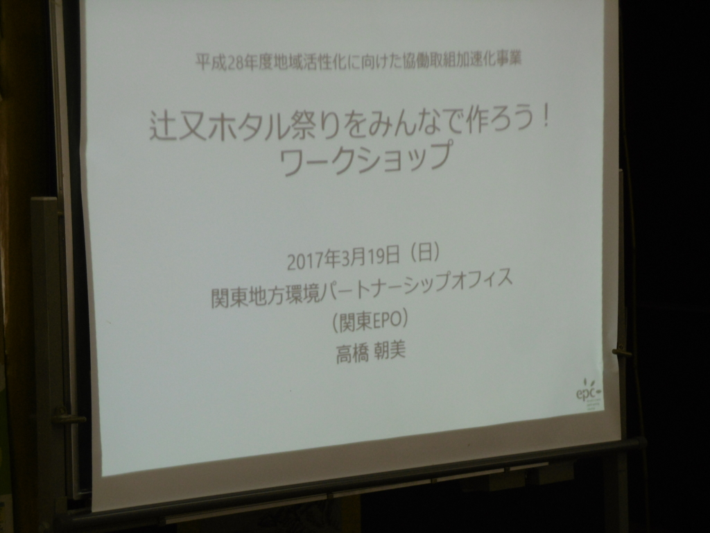 f:id:mahoroba-yabukami:20170323140423j:plain