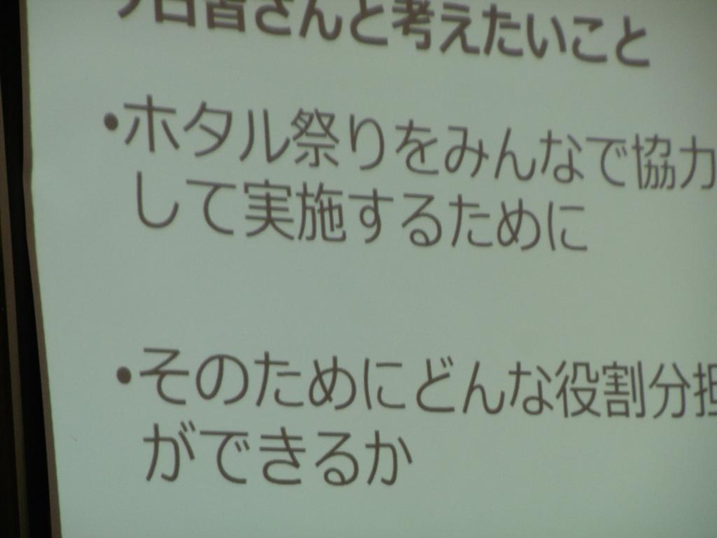 f:id:mahoroba-yabukami:20170323140709j:plain