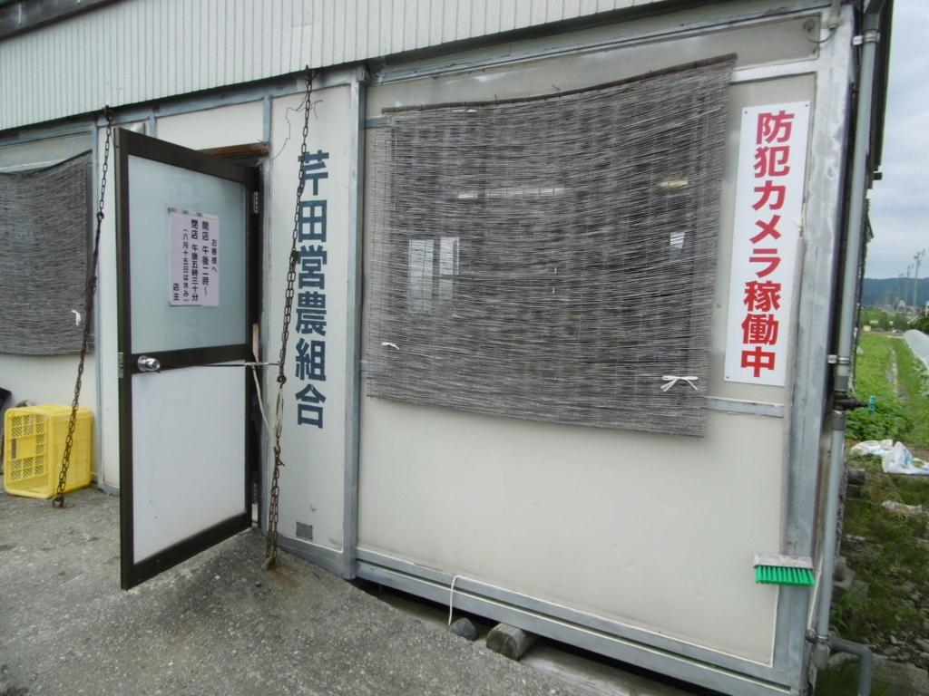 f:id:mahoroba-yabukami:20170727150022j:plain