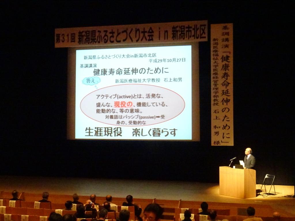 f:id:mahoroba-yabukami:20171102110657j:plain